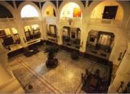 T.C. Ziraat Bankası Müzesi