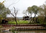Nehir Perisi Otel & Restaurant