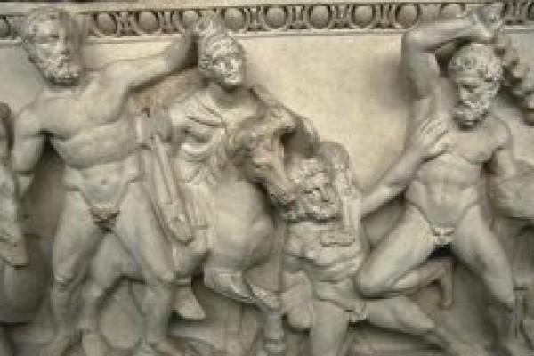 Kayseri Arkeoloji M�zesi