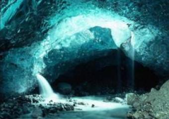 Mahrumçalı Mağarası
