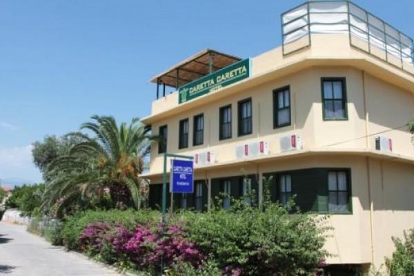 Caretta Caretta Hotel
