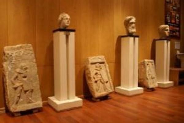 Milas Müzesi