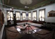 Yozgat Müzesi