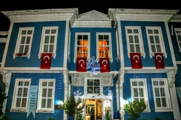 Mavi Konak Butik Otel