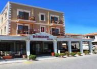 Hanedan Hotel Fo�a