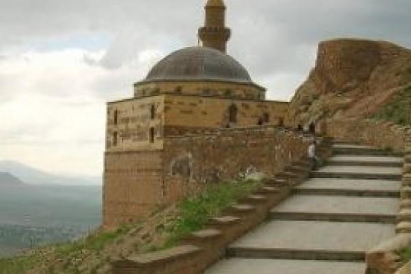 Beyaz�t Eski Camii