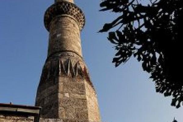 Kesik Minareli Camii