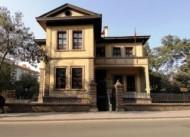 Konya Ereğli Müzesi