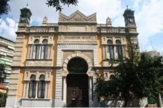 �talyan Sinagogu