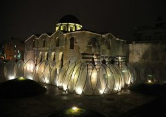 Ömer Ersoy Kültür Merkezi