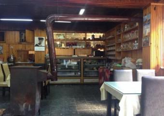 G�rgendibi Restaurant