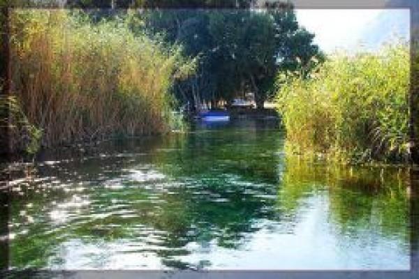 Azmak Nehri