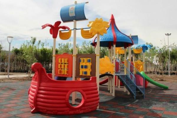 Recep Tayyip Erdo�an Park� - �ank�r�