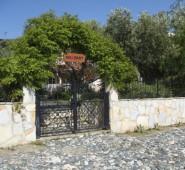 Ada Apart Marmara Adası