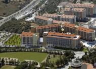 Ramada Hotel & Suites