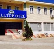 Nemrut Hilltop Hotel