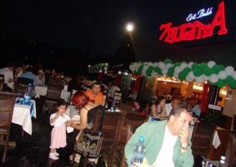 Zeugma Restaurant