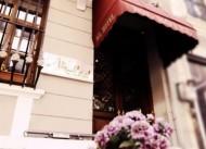 Nil Hotel İstanbul