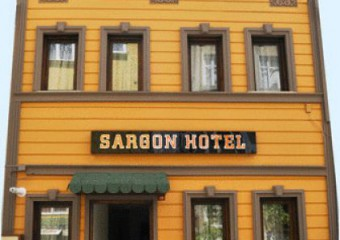 Sargon Hotel Sultanahmet