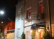 Rand Guesthouse �stanbul