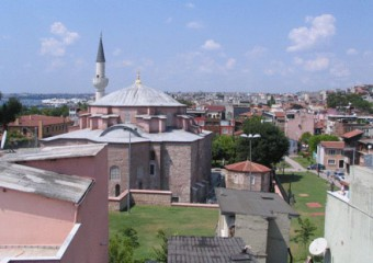 İstanbul City Guest House