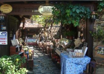 Bulanlar Restaurant