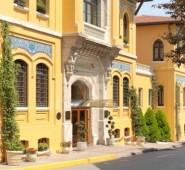Four Seasons Otel Sultanahmet �stanbul