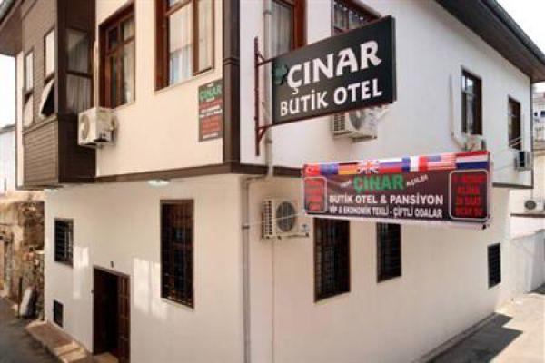 ��nar Hotel
