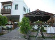Hotel Alt�nkaya