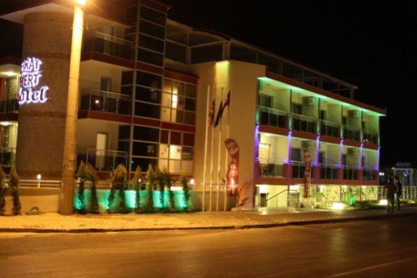 F�rat Mert Hotel
