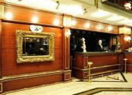 Royal Carine Otel Ankara