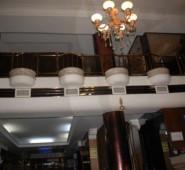 Otel Palmalife