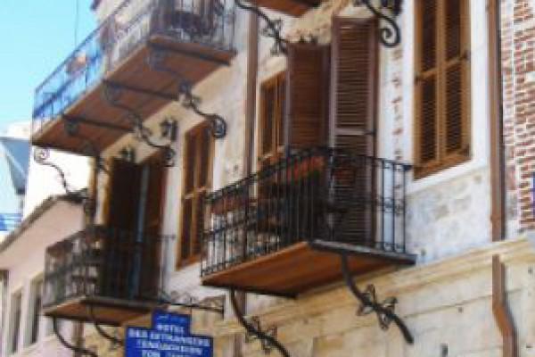 Hotel Des Etrangers Çanakkale