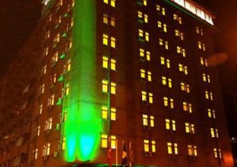 Green Otel Rize