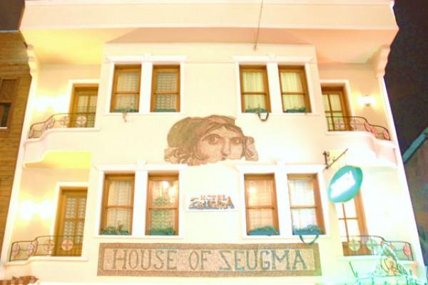 Zeugma Hotel