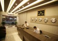 Hotel G�ven �anl�urfa