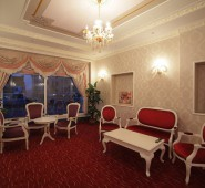 Şeref Hotel İstanbul