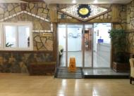 Kerim Hotel