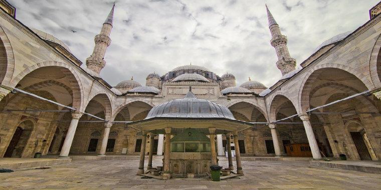 Fatih Şehzade Cami