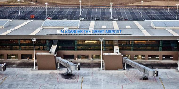 Üsküp Havaalanı