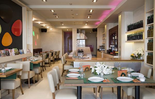 Farketmez Restoran