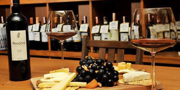 Kav Şarap Evi