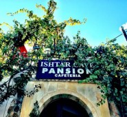 İshtar Cave Pension