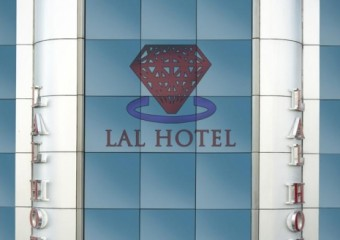 Lal Hotel