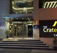 The Crater Otel